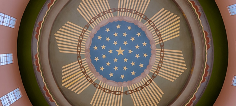 Rotunda at Oregon State Capital in Salem